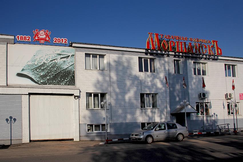 Моршанская табачная фабрика