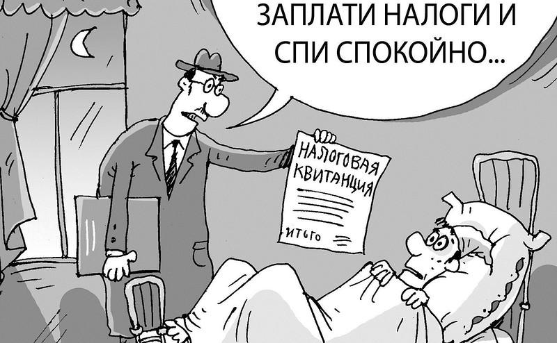 Взыскание пенсионных платежей