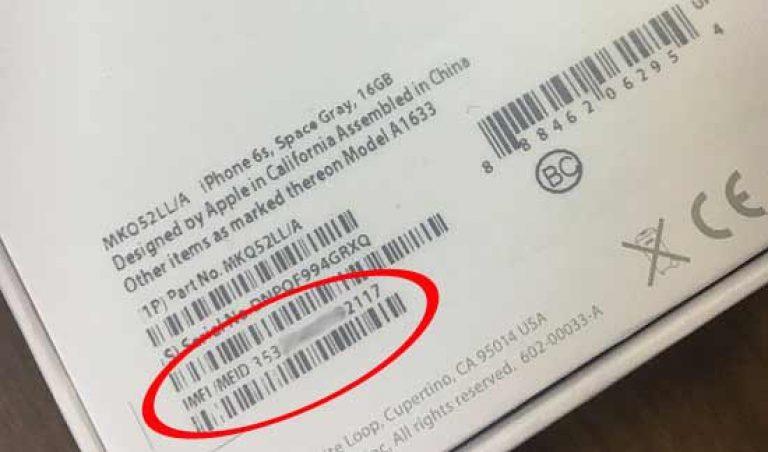 Налог на телефоны. База IMEI