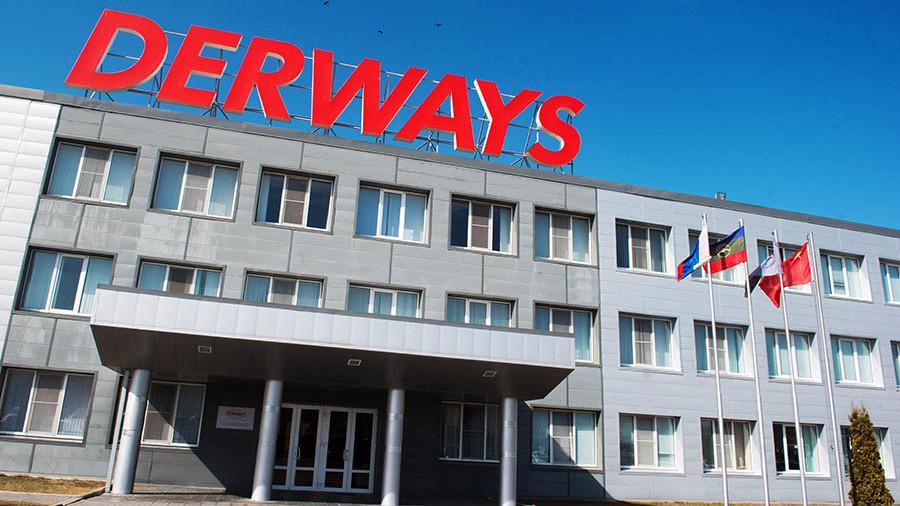 Автозавод Derways в КЧР